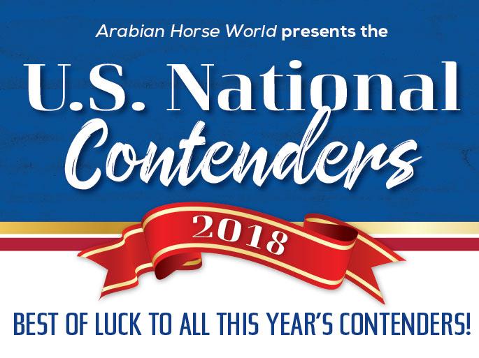 2018 U.S. National Contenders